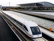 中国 磁浮列车2.0版 提速测试