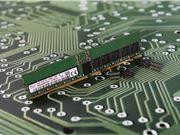 SK海力士 DDR6 内存