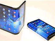 柔宇 小米 折叠屏手机 柔宇科技