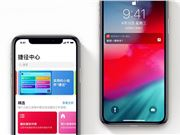 捷径 Shortcuts Siri iOS 12