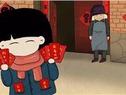 压岁钱 红包 过年 春节