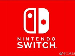 switch中文 switch switch更新 switch7.0.0