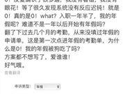 索尼中国 索尼中国小编 索尼 索尼手机