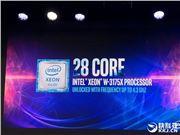 Intel Xeon W3175X 处理器 28核心 工作站