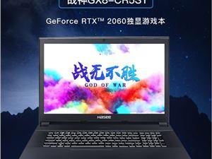 神舟笔记本电脑 神舟笔记本 神舟战神笔记本 RTX2060