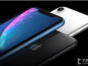 苹果 iPhone iPhone X