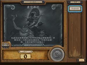 炉石传说 卡组推荐 高胜率