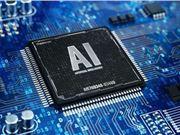 亚马逊 华为 AI 芯片