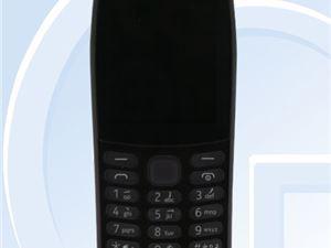 诺基亚 诺基亚功能机 诺基亚手机 Nokia