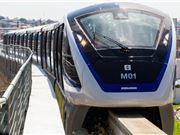 无人驾驶 单轨列车 无人驾驶技术 庞巴迪