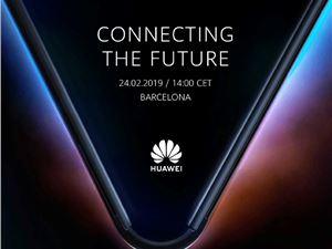 华为公布5G折叠屏手机发布时间 京东方或成独家屏幕供应商