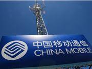 中国移动 4G用户 7.1亿 家庭宽带 用户 超1.4亿