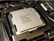 Intel i99990XE 14核心 处理器