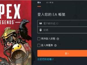 apex英雄特效全开需要什么配置 apex英雄推荐配置一览 apex英雄最低配置
