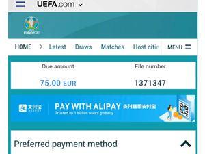 欧足联 支付宝 欧洲杯