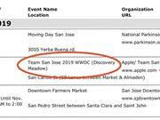 iOS 12 iOS 13 WWDC