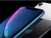 蘋果發布會 iPhone Apple News Magazine