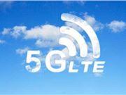 英特尔爱立信合作开发5G平台 降低成本提高服务质量