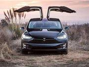 特斯拉 《回到未来》 Model X