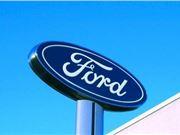 福特 智能汽车 智能家居 床