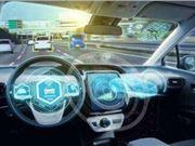 """飞入寻常百姓家 自动驾驶技术不再是豪华车的""""专利"""""""