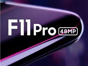 OPPO OPPO手机 OPPOF11pro OPPOF11pro配置