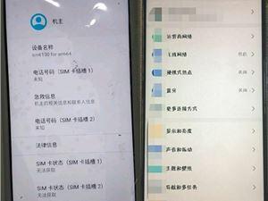 魅族 魅族note9 魅族note9配置 魅族note9图片 魅族手机