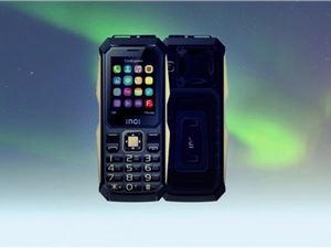 备用机 三防手机 功能机 待机