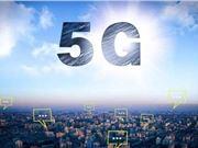 华为 中兴 爱立信 联通 5G