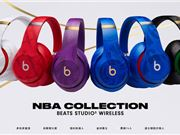 苹果 Beats Beats Studio3 Wireless