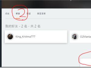 橘子平台 origin 作弊举报 apex
