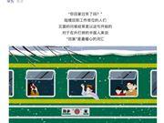 华为 5G火车站 华为5G火车站