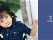 小米9 美颜 宝宝 年龄 性别