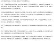小米组织架构调整 小米手机参谋部 小米手机参谋部朱磊 小米手机朱磊 小米
