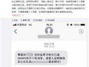 中国移动 信用卡 积分清零 短信