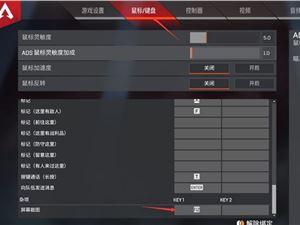 APEX 屏幕截图