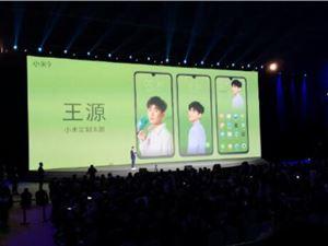 小米9推王源定制手机壳、主题及语音 粉丝:雷总,你懂我