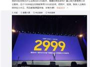 小米9 8+256版本 产品总监 回应