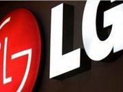 LG 3D感应 高端手机市场 测距模组