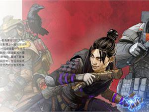 apex英雄獒犬散弹枪怎么样 apex英雄獒犬散弹枪属性一览 apex英雄武器介绍