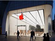 苹果高盛联合信用卡 苹果高盛联合发行行用卡 苹果高盛 苹果 高盛