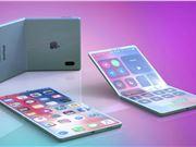 苹果 折叠手机
