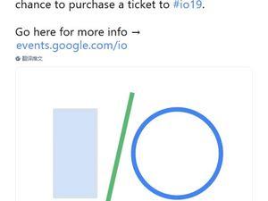 谷歌开发者大会 谷歌 谷歌IO大会 IO大会