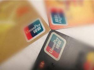 苹果 高盛 苹果高盛信用卡