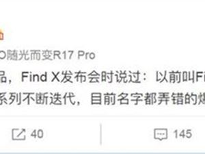 OPPO OPPO手机 FindX findX配置