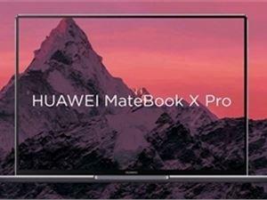 华为发布新款Matebook X Pro、Matebook 14笔记本电脑