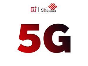 一加 中国联通 5G