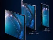 苏宁 折叠屏手机 华为Mate X