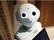 机器人 档案管理员 数字化