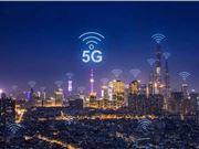 三星 思科 世界移动大会 5G